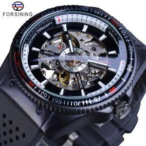 Forsining 2016 Rotating Bezel Sport Design Silicone Band Men Watches Top Brand Luxury Automatic Black Fashion Innrech Market.com
