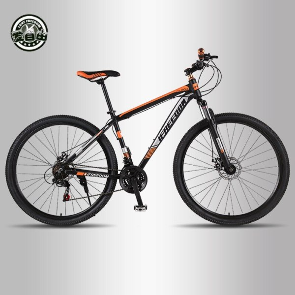 Love Freedom High Quality 29 Inch Mountain Bike 21 24 Speed Aluminum Frame Bicycle Front And 2 Love Freedom High Quality 29 Inch Mountain Bike 21/24 Speed Aluminum Frame Bicycle Front And Rear Mechanical Disc Brake