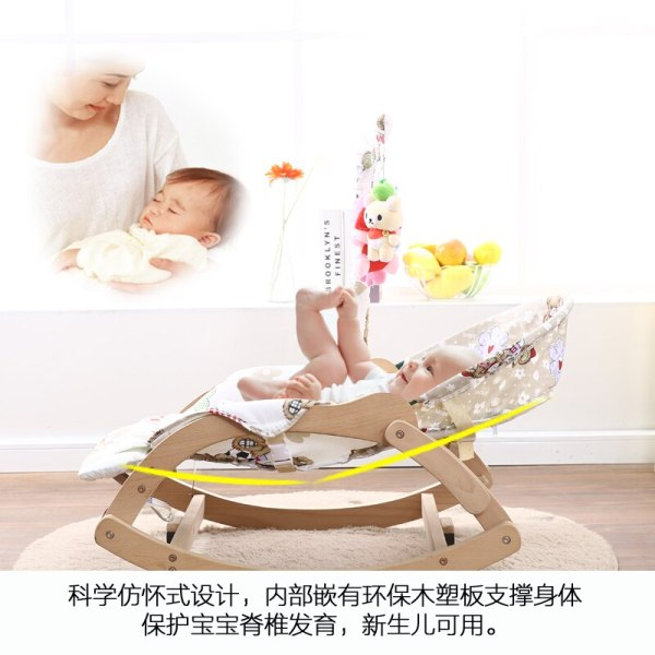 Soothing Chair Rocking Baby Tremble Small Cradle Bed Solid Wood Reclining With Doll To Coax Sleeping 4 Soothing Chair Rocking Baby Tremble Small Cradle Bed Solid Wood Reclining With Doll To Coax Sleeping Artif