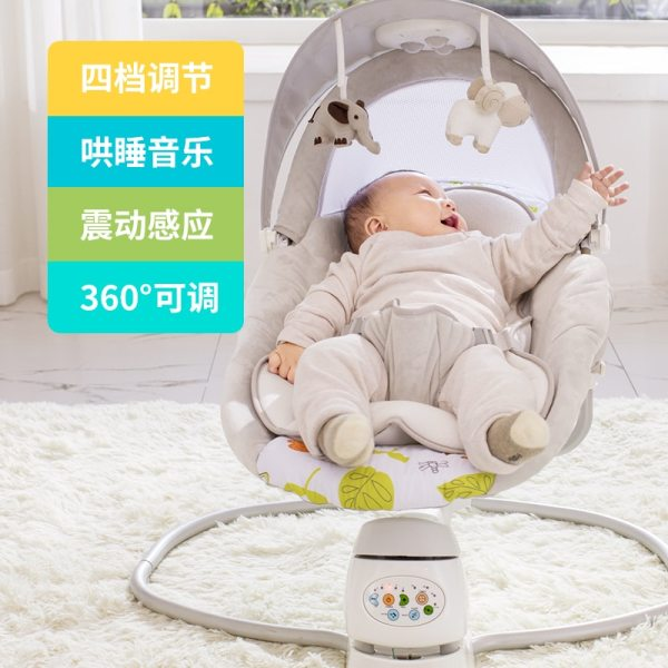 Baby rocking chair baby electric cradle rocking chair comfort with baby comfort newborn shaker Baby rocking chair baby electric cradle rocking chair comfort with baby comfort newborn shaker