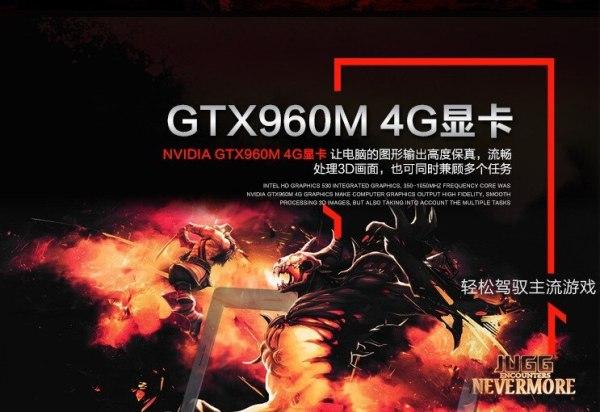 "Gaming Notebook Intel Core i7 6700HQ Nvidia GTX 960M Game laptop 15 6 1080P 16GB RAM 1 Gaming Notebook Intel Core i7 6700HQ Nvidia GTX 960M Game laptop 15.6"" 1080P 16GB RAM 1000GB HDD 128GB SSD"