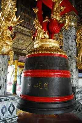campana shwedagon paya myanmar