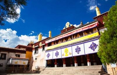 monastero collegio sera tibet