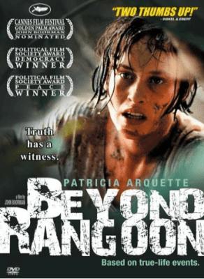 beyond rangoon - film 1995