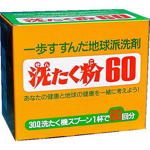 洗たく粉60・洗い液60