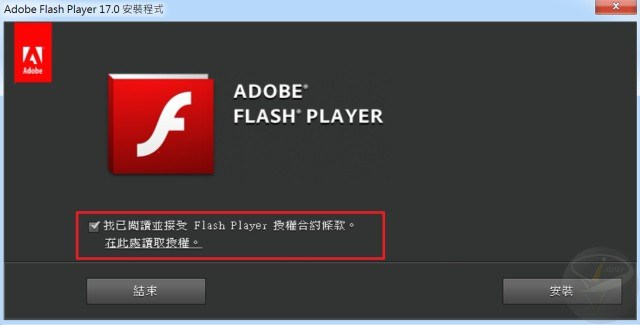Adobe Flash Player 30.0.0.113 中文離線安裝版 (Windows/Linux/macOS)