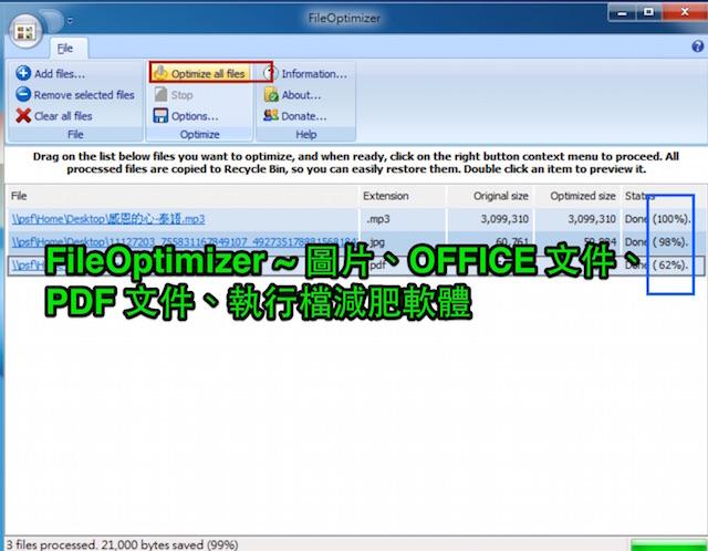 FileOptimizer 12.80.2301 英文版 (for Windows)