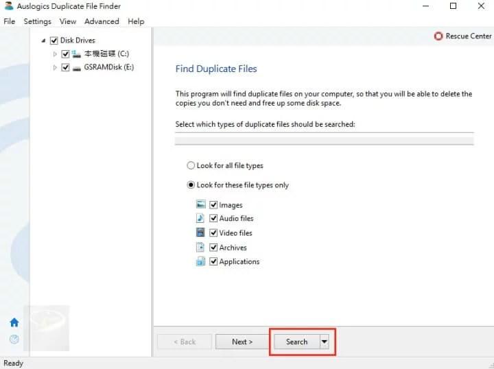 Auslogics-Duplicate-File-Finder