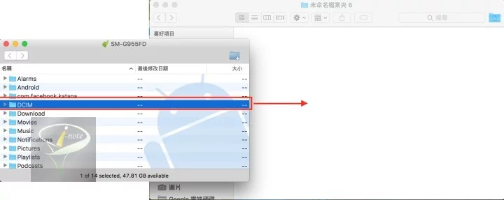 Android File Transfer_3