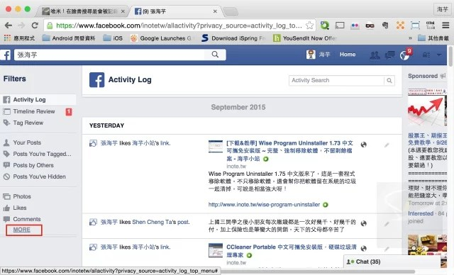 clear facebook search-1
