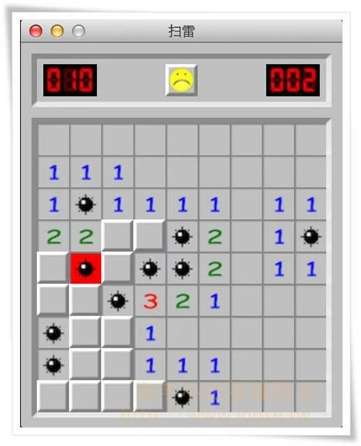 Minesweeper_2