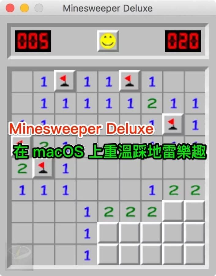 Minesweeper_Deluxe