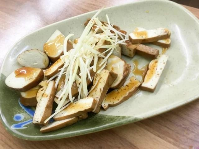 修緣素食-10
