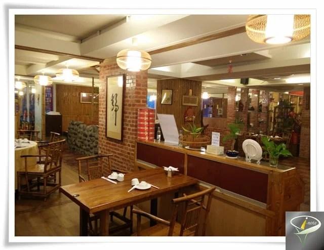 隨緣居素食茶藝餐廳-2