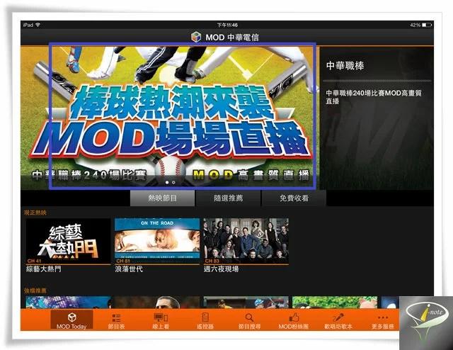 app_mod_1