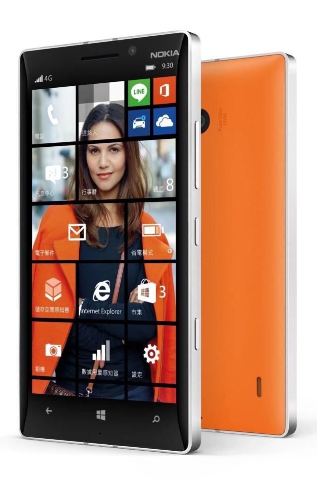 【產品圖1】Lumia 930搭載 Windows Phone8.1,支援4G LTE與配備4核心頂級效能,完美集合微軟與Lumia精華,提供極...