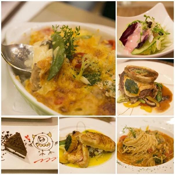 DL 義式蔬食創意料理