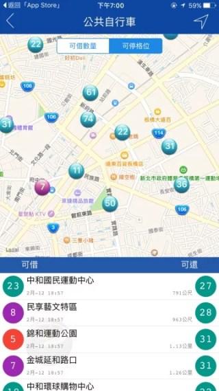 台北等公車-4