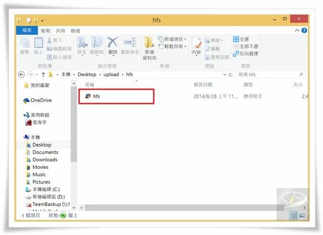 http-file-server-1