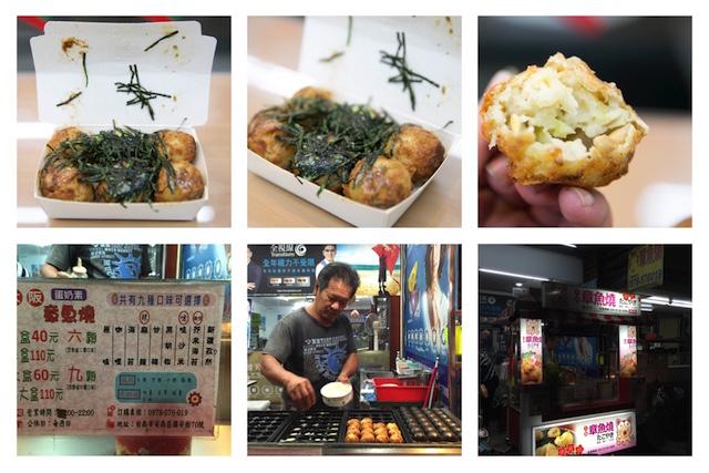 國安街素食章魚燒