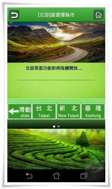 app愛素食生活通-3