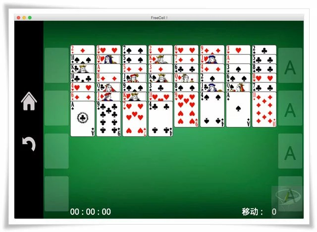 mac-freecell-1