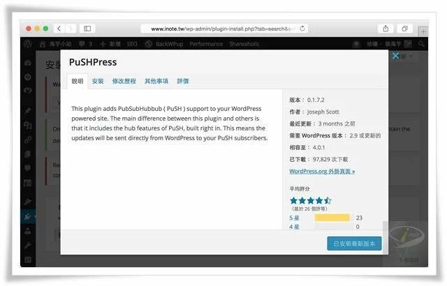 pushpress