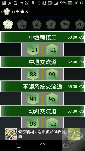 KNY高速公路-2