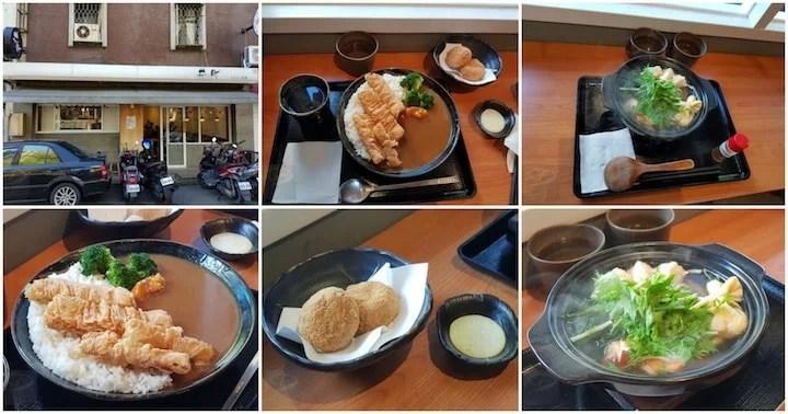 井町赤峰店