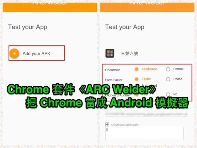 ARC_Welder