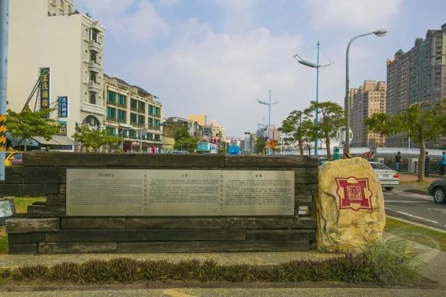 台南劍獅公園-20