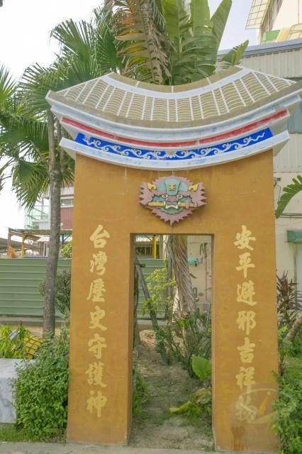 台南劍獅公園-6