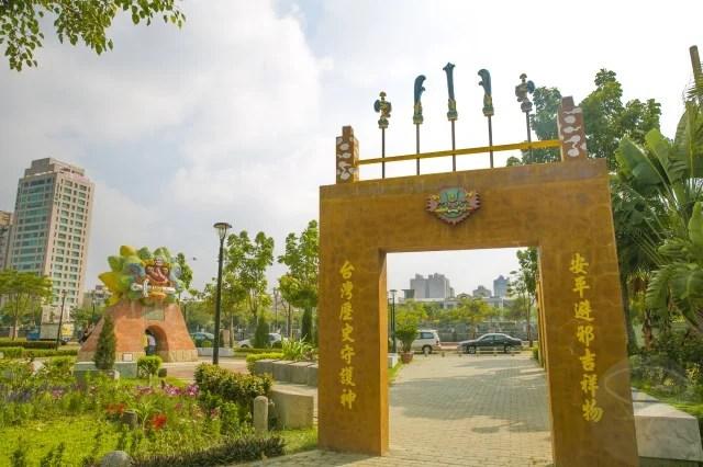 台南劍獅公園-8