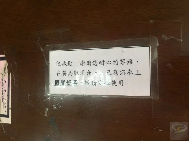 國寶素滷味-5