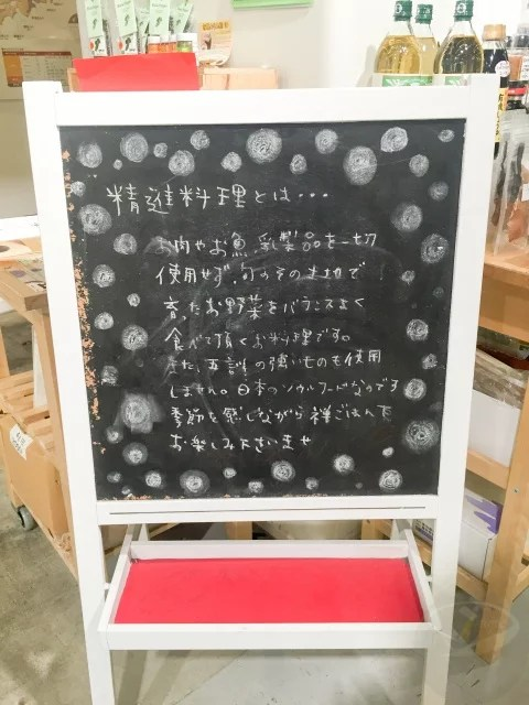 akihabara-4