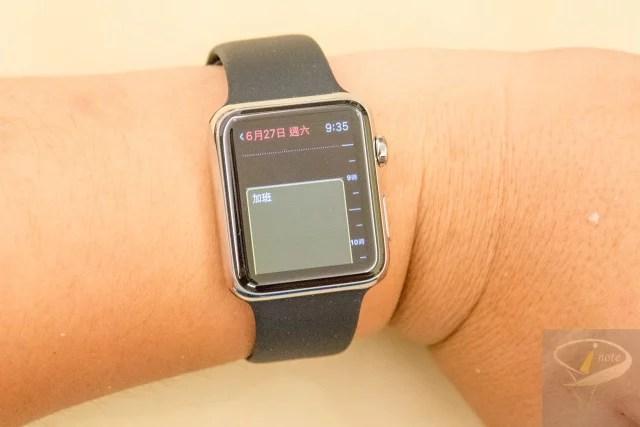 apple_watch_26