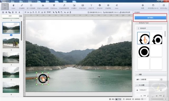 flip-pdf-professional-11