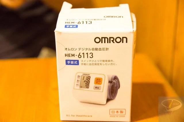 omrom_6113_1