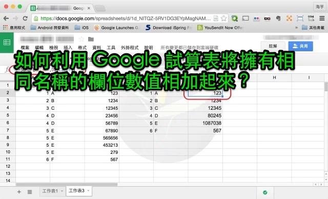 GoogleDrive_GroupBy