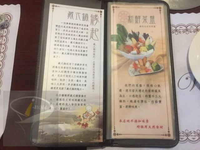 XiYueJianKang-1
