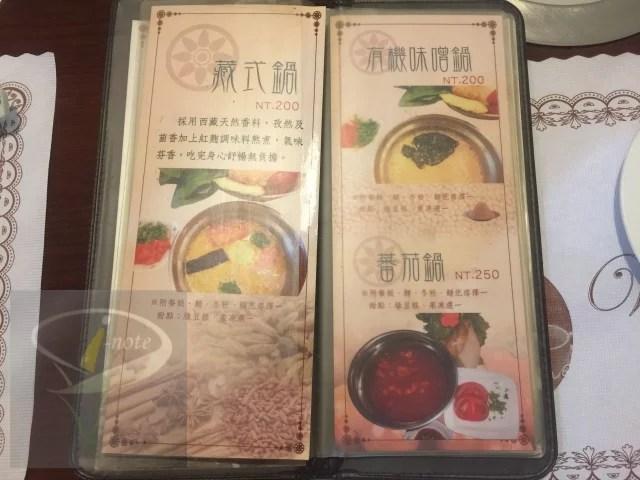 XiYueJianKang-2