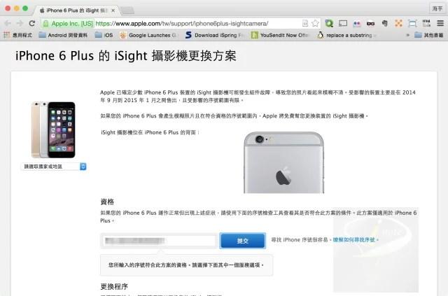 iphone6plus-isightcamera_2