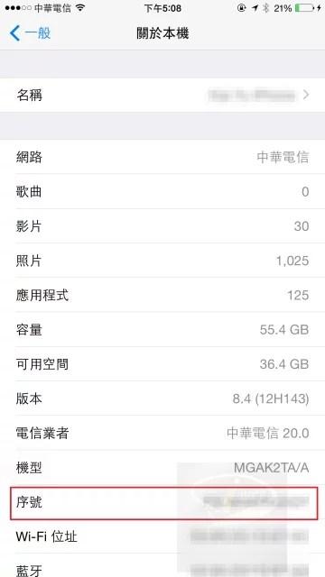 iphone6plus-isightcamera_7