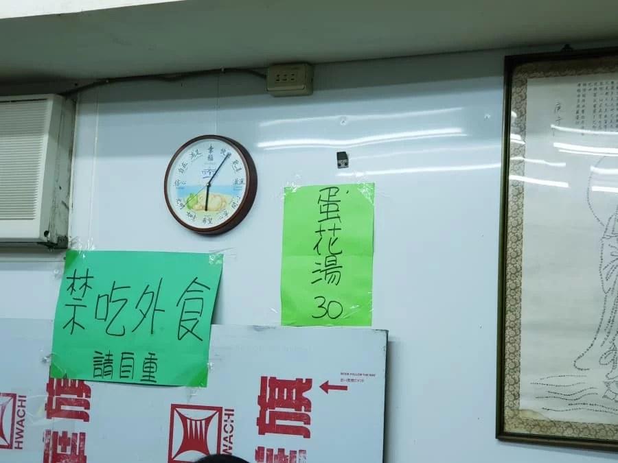 修圓素食-9