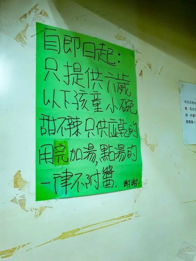 修圓素食_11