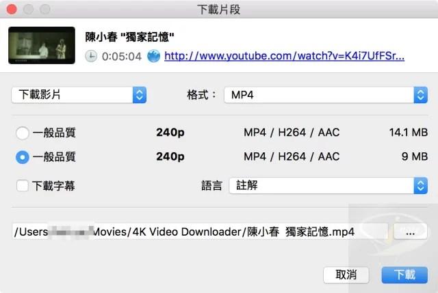 4k video downloader-2