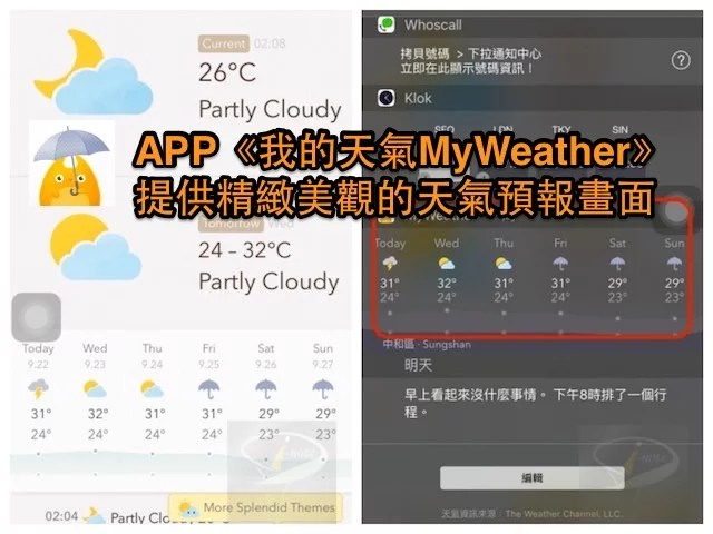 app-my-weather