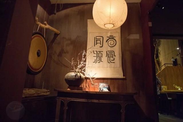 山間倉房-40