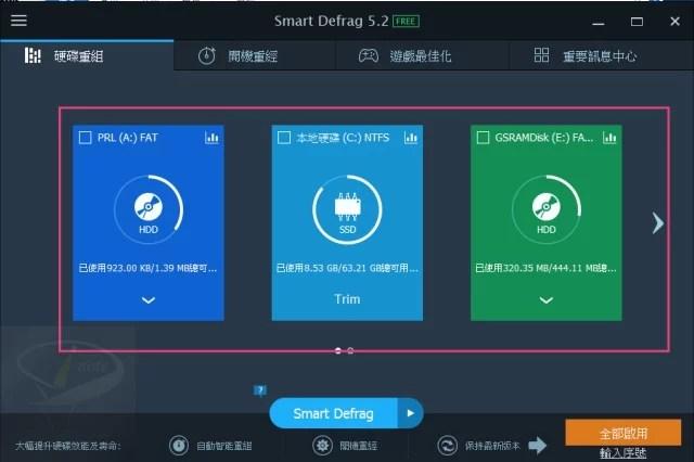 smartdefrag-4