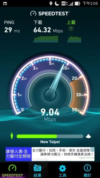 Speedtest-10